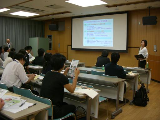 PowerPointを使った授業風景