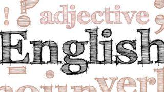 英語 初心 ず 忘れる べから