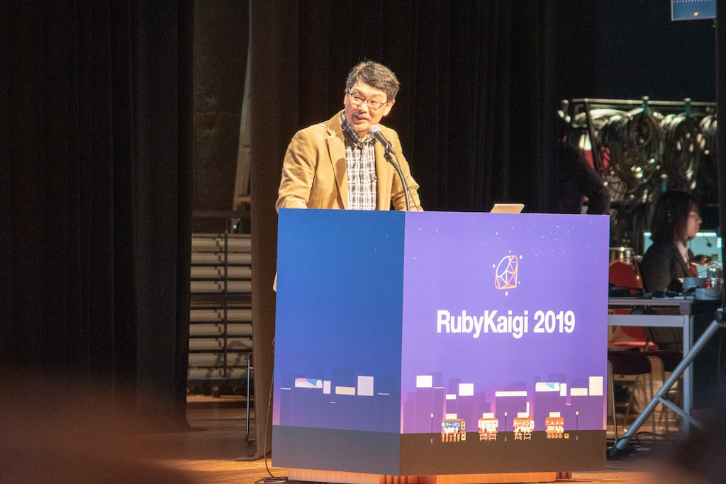 matz RubyKaigi 2019
