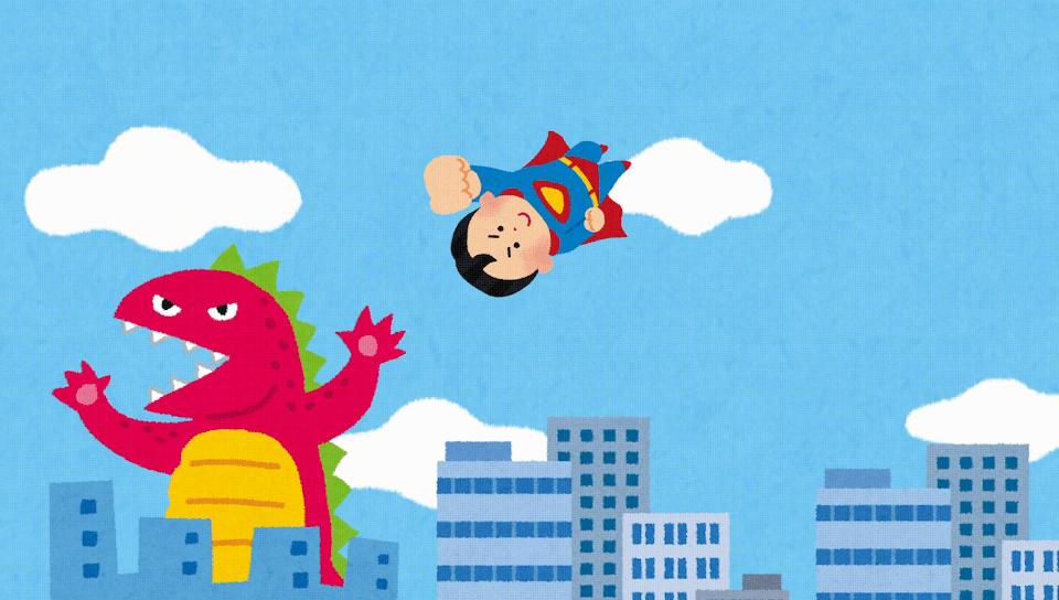 After Effectsで作成したアニメーションのスクリーンショット画像