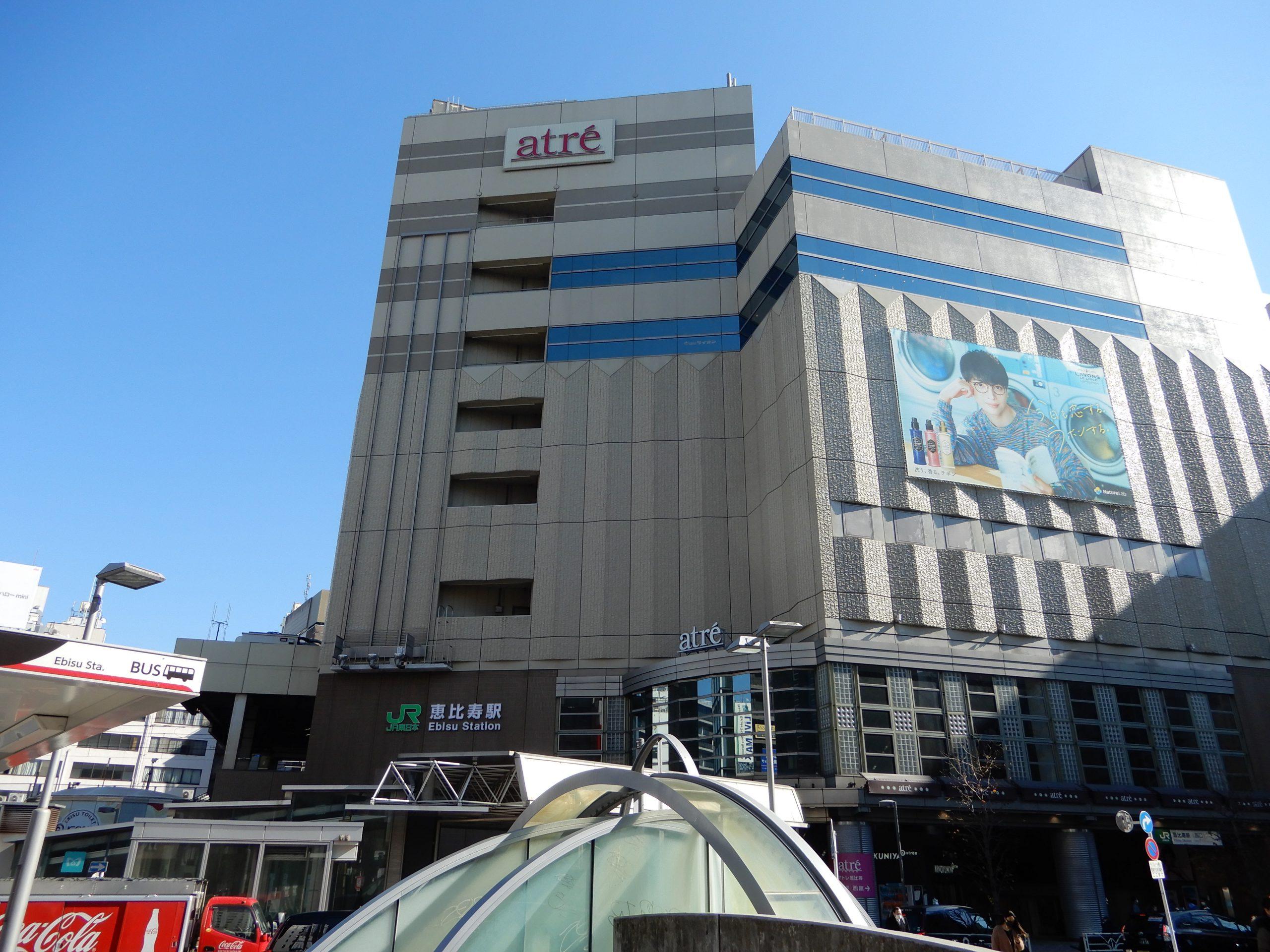 株式会社シェアウィズ東京オフィスのあるJR恵比寿駅の写真