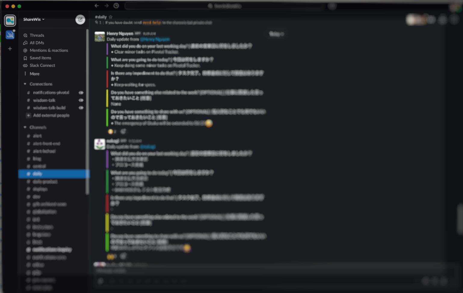株式会社シェアウィズで使っているSlackのスクリーンショット画像