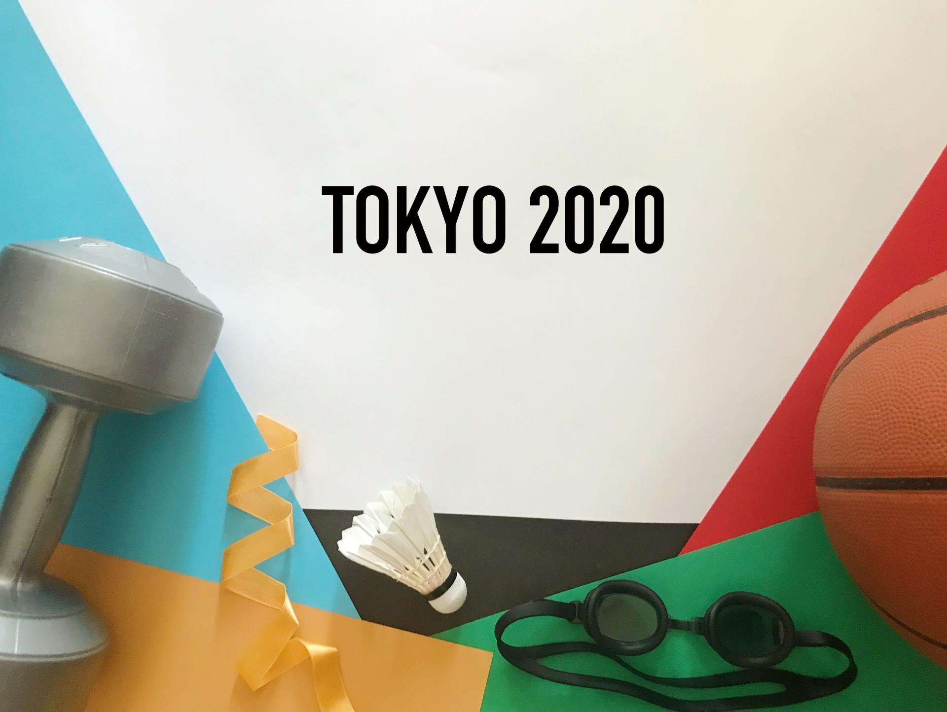 TOKYO 2020 と書かれたばなー画像